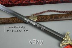 Chinese WUSHU sword/ Practical Taichi sword/ phoenix TaiJi sword Stainless steel
