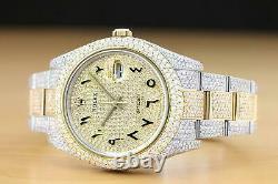 Rolex Mens Datejust II 41mm Full Iced Pave Diamond 18k Yellow Gold & Steel Watch